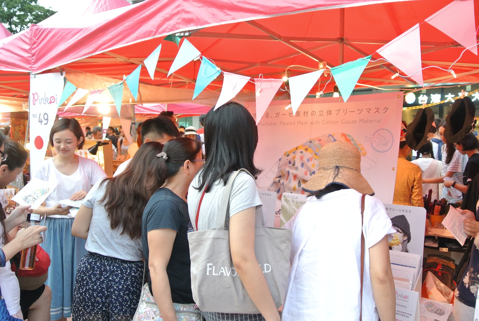 Pinkoiアジア最大級のデザイナーズマーケット