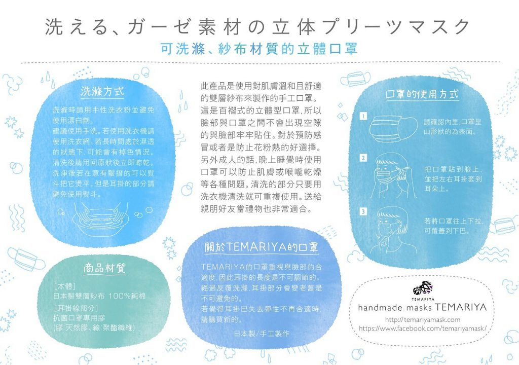 Pinkoi_Leaflet2