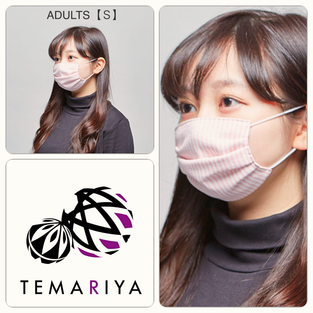 TEMARIYA's MASK ADULTS/S