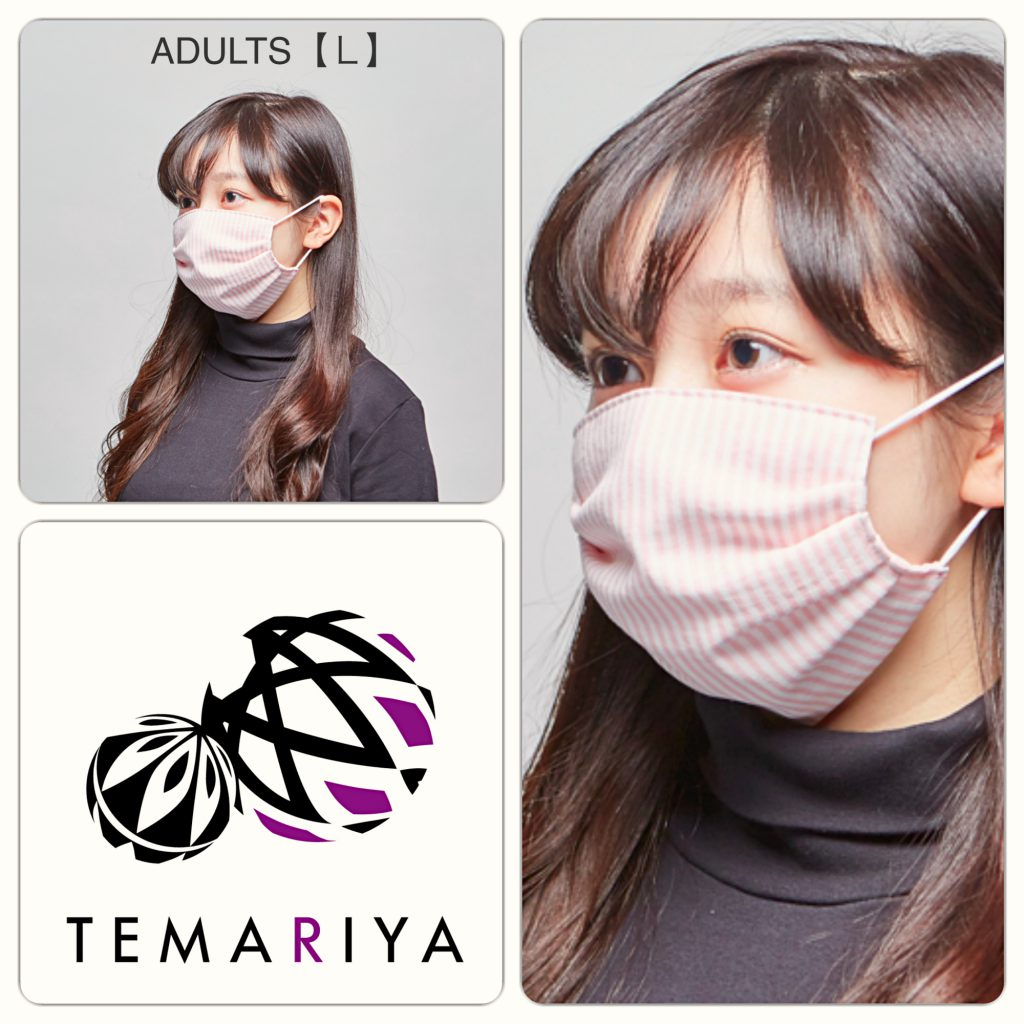 TEMARIYA 洗える ガーゼ素材の立体プリーツマスク