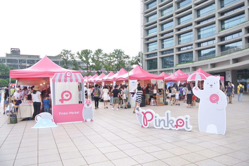 Pinkoi好藝市 2017/8/26-27
